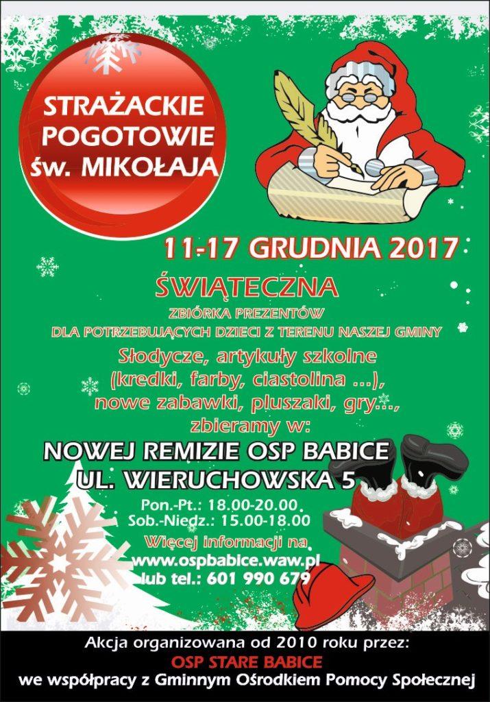 Strażackie Pogotowie św. Mikołaja 2017