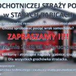 dzien OSP 2018 plakat